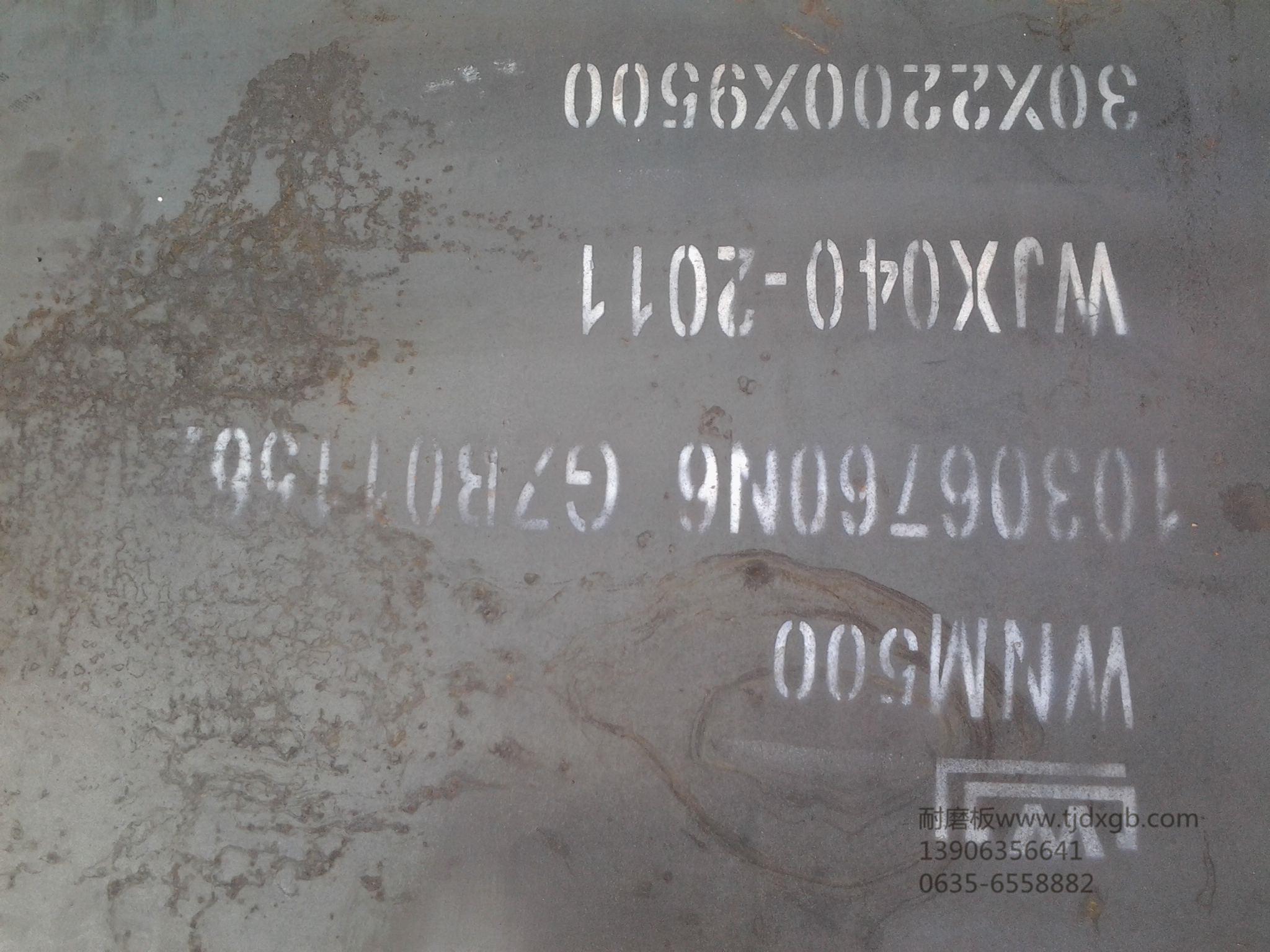 山东恒展金属材料有限公司